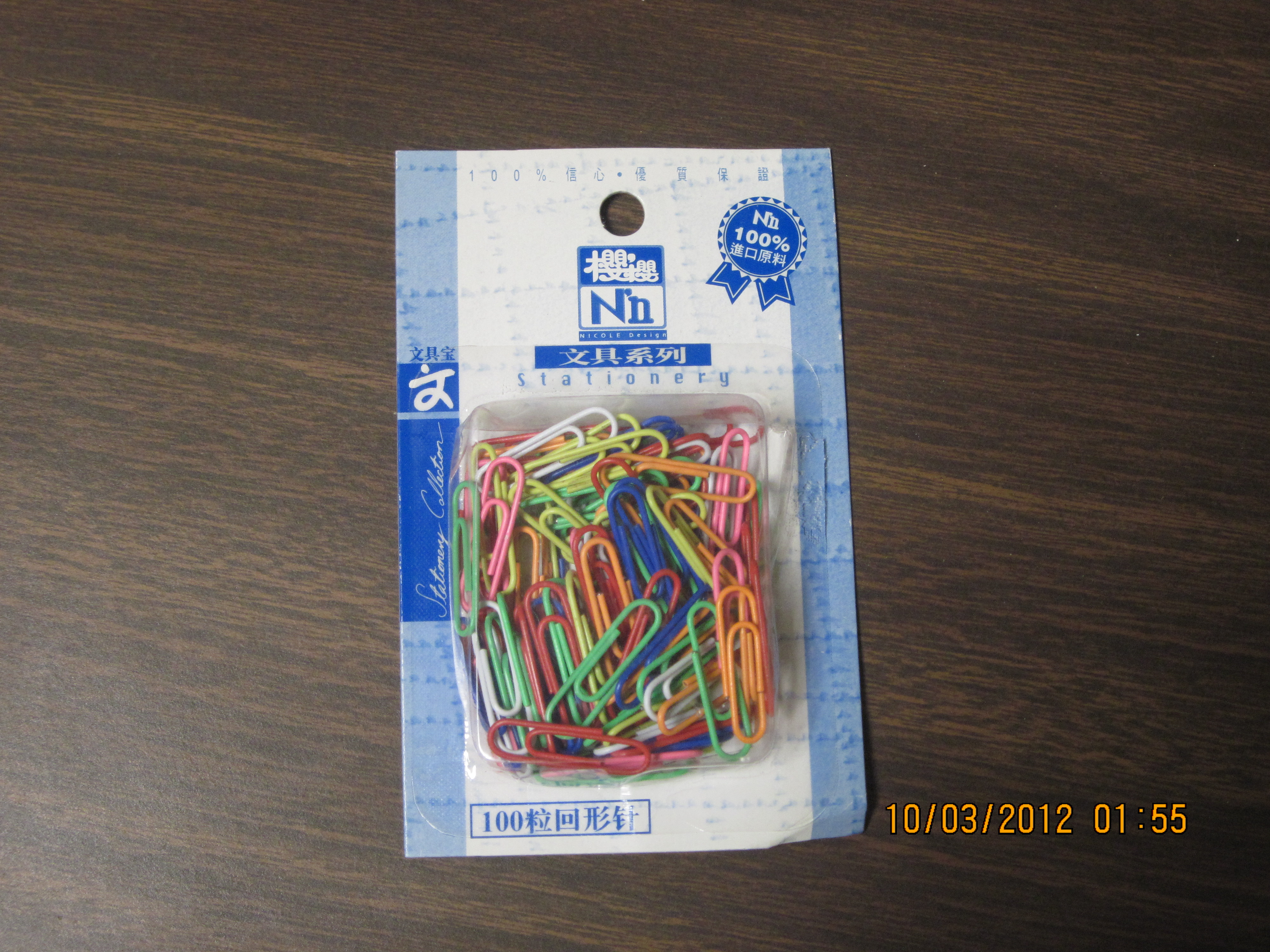 Small Colored Paper Clips (100)